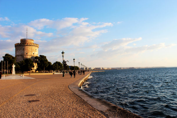 Mediterranean Culinary Travels: Thessaloniki