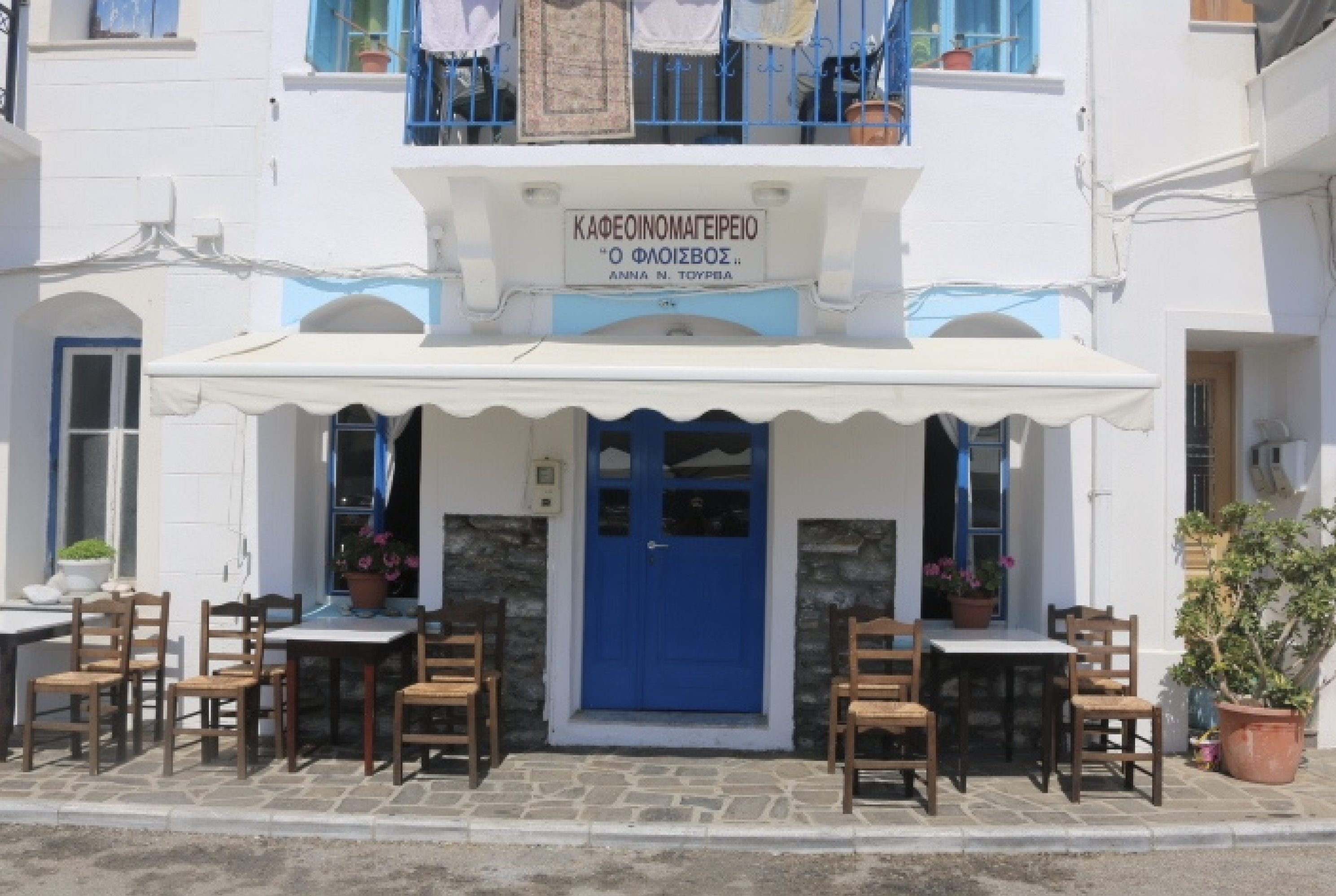 blue zone recipes and the Mediterranean Diet of Ikaria